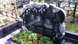 Памятники на могилу кемерово цены омск гравировка портрета на памятнике цена